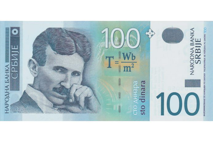 Interesting Banknotes