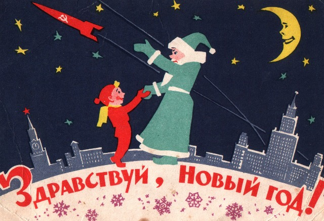 Christmas in Soviet Russia
